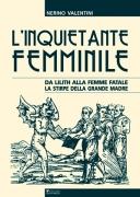 L'INQUIETANTE FEMMINILE